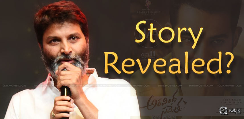 trivikram-said-the-outline-of-the-story