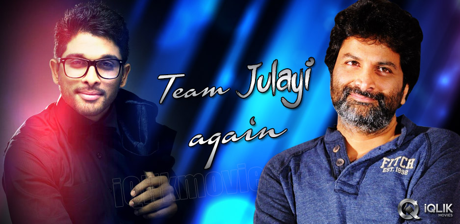Trivikram-and-Bunny-to-team-up-again