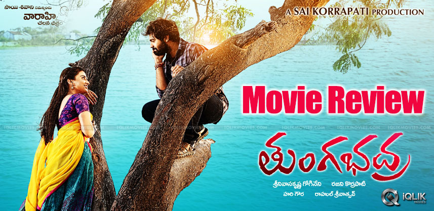 adith-dimple-tungabhadra-movie-review-and-ratings
