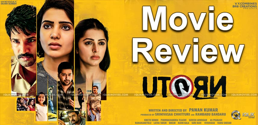 U-Turn Review & Rating