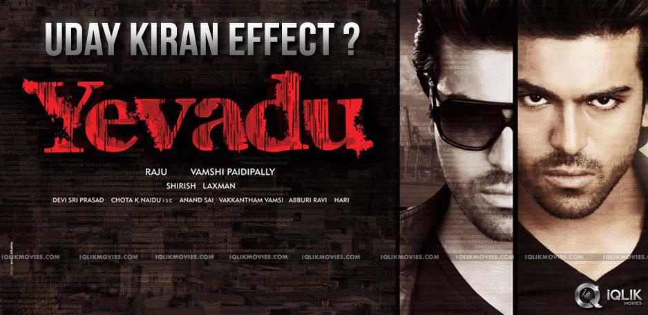 Uday-Kiran-Effect-on-Yevadu-Release