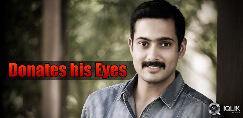 Uday-Kirans-eyes-donated