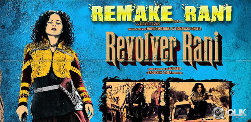 udaya-bhanu-to-act-in-revolver-rani-telugu-remake