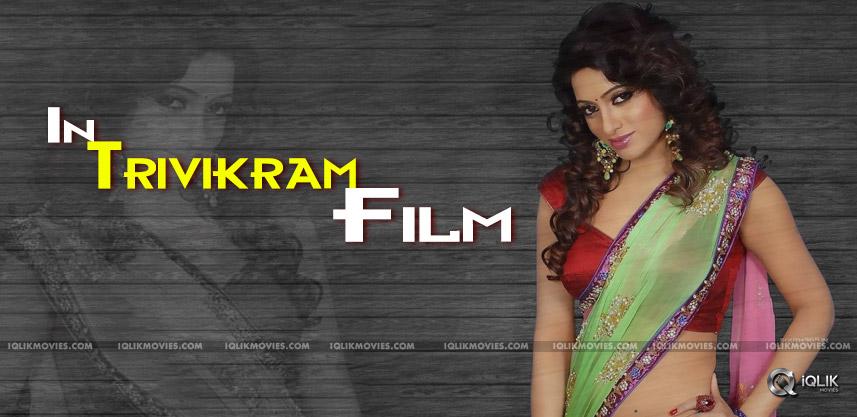 udayabhanu-trivikram-movie