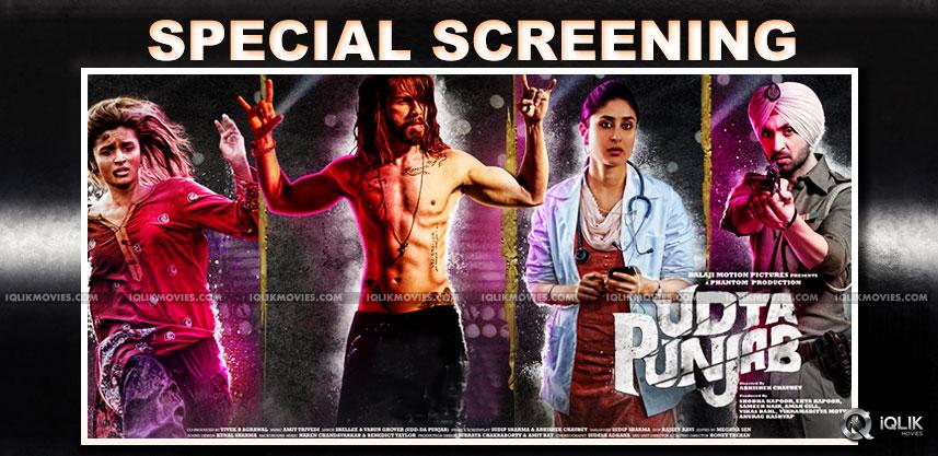 udta-punjab-special-screening-at-aiims