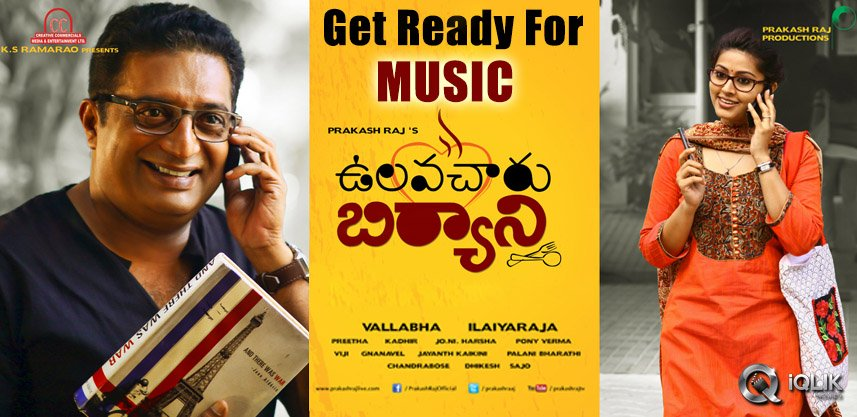 prakash-raj-ulavacharu-biryani-music-on-march-31st