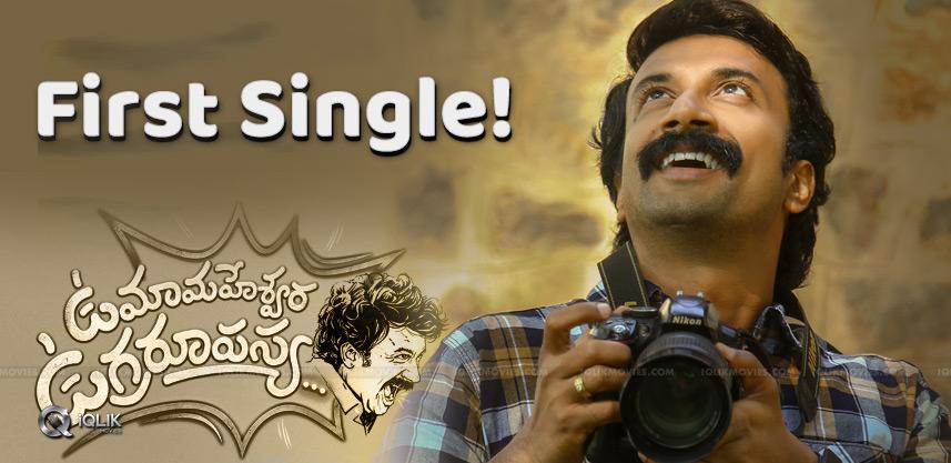 First-single-Uma-Maheswara-Ugra-Roopasya
