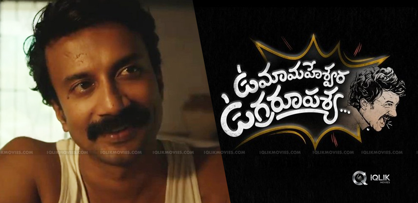 Baahubali-Makers-Announce-Next-Film