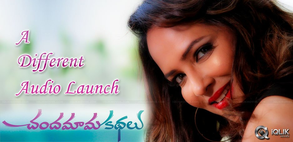 Unique-Audio-launch-for-Chandamama-Kathalu