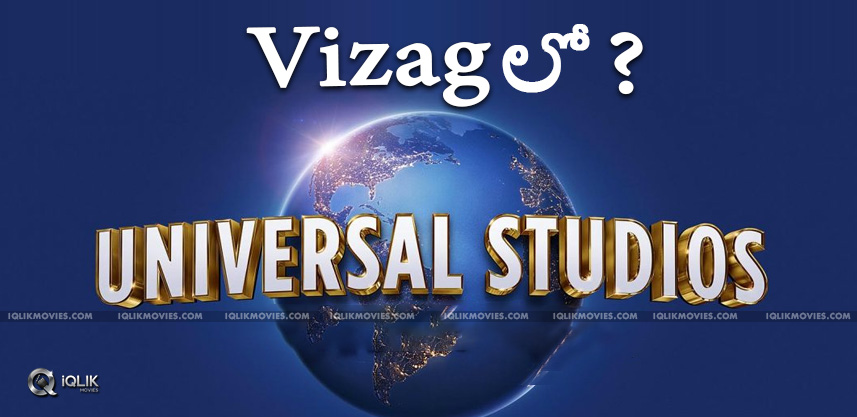 speculations-on-universal-studios-in-vizag