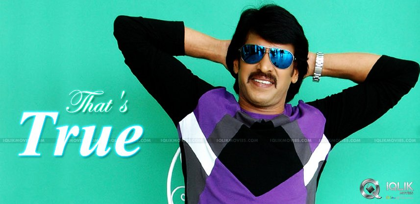 upendra-doing-villain-role-in-allu-arjun-trivikram