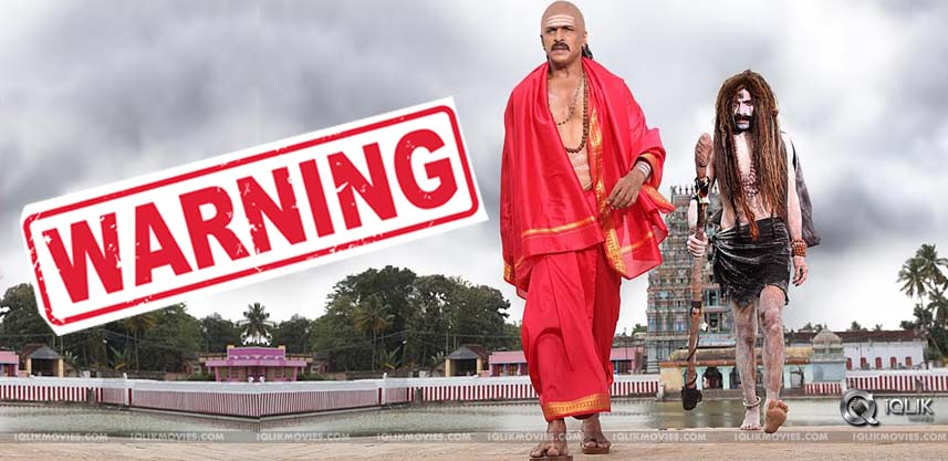 brahmin-community-warns-brahmana-movie-makers