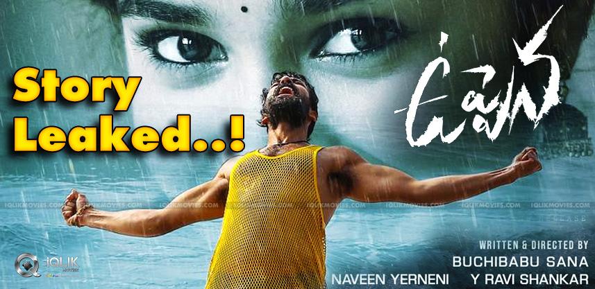 Vaishnav-Tej-Debut-Film-Uppena-Story-Leaked
