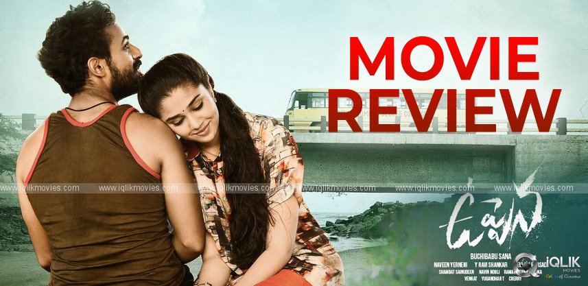 uppena-movie-review-and-rating
