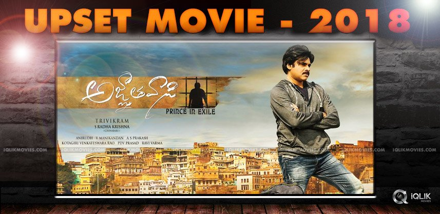 upset-movie-of-the-year-2018-agnyaathavaasi