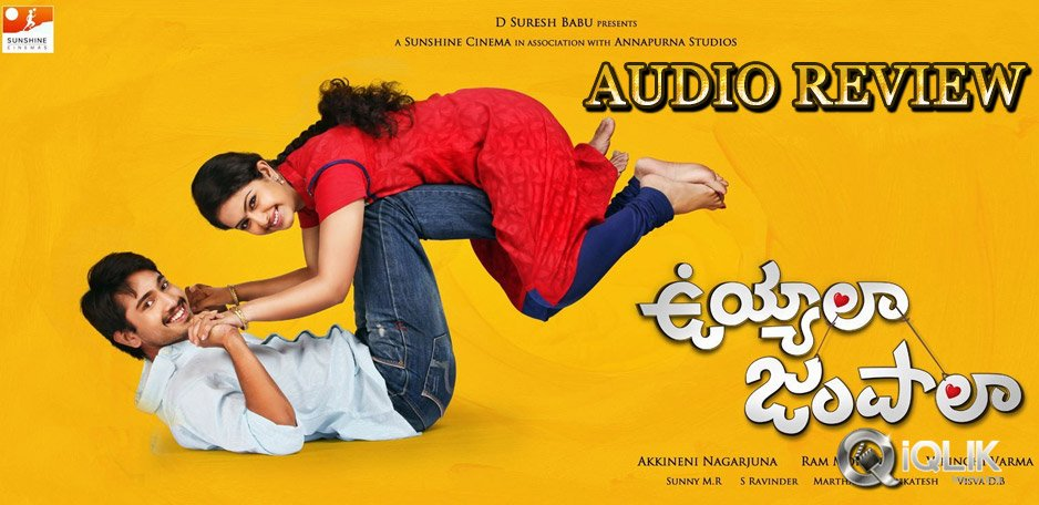 Uyyala-Jampala-Audio-Review