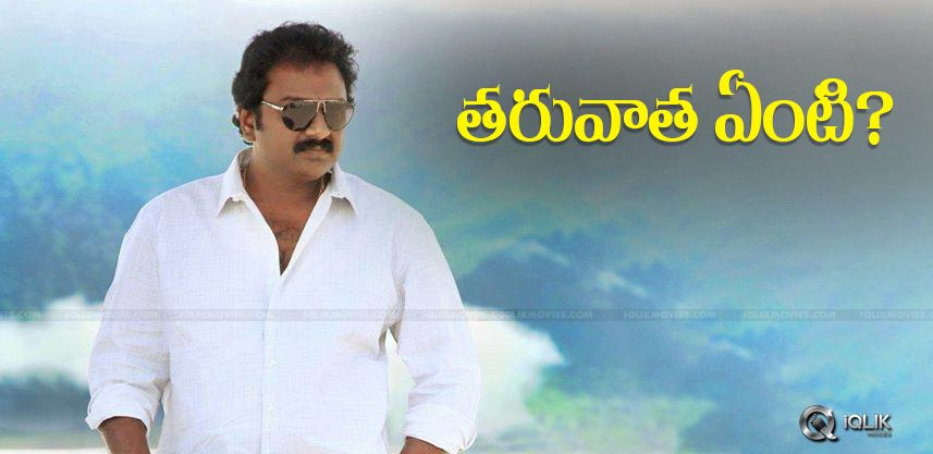 Focus-On-VV-Vinayaks-Next-Film
