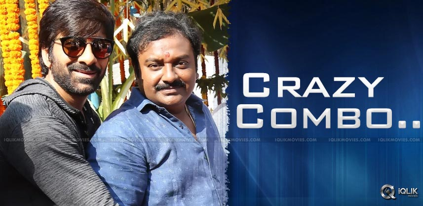 vvvinayak-raviteja-movie-details