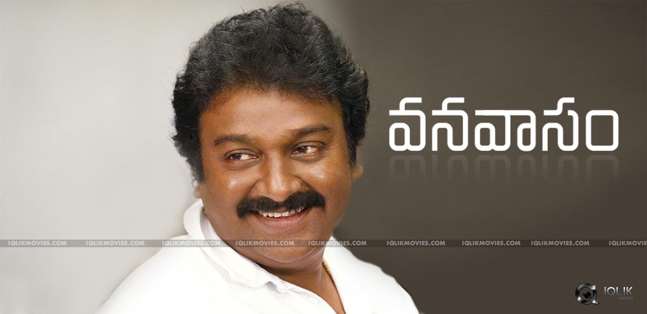 v-v-vinayak-shooting-his-film-in-forests