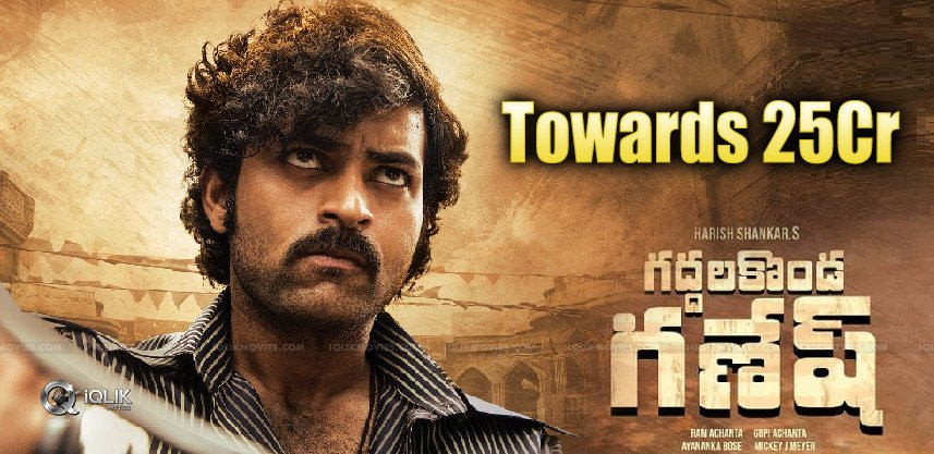 gaddalakonda-ganesh-towards-25cr