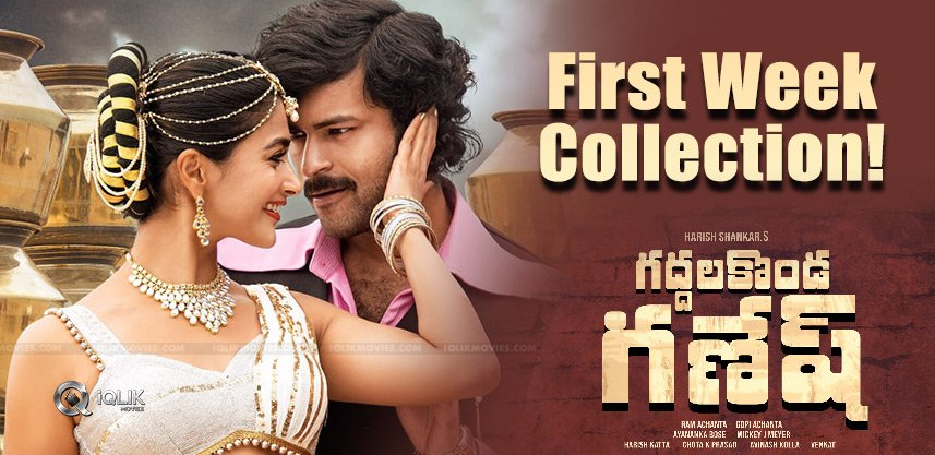 gaddalakonda-ganesh-first-week