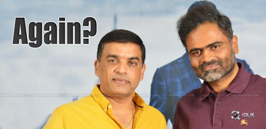 vamshi-paidipally-may-work-with-allu-arjun