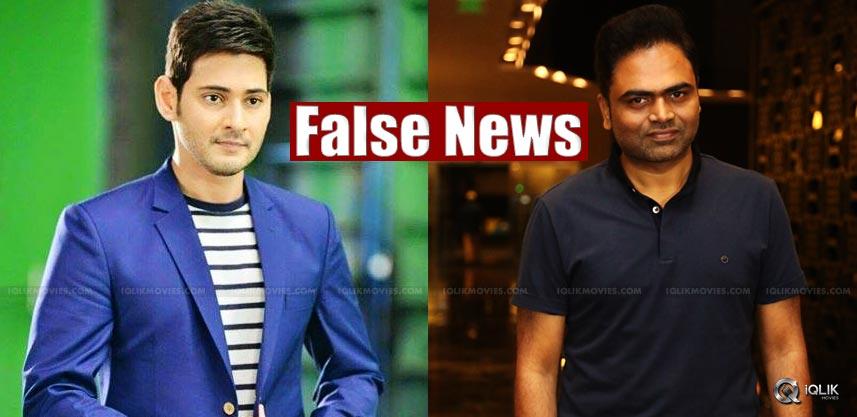mahesh-babu-vamshi-paidipally-rumors