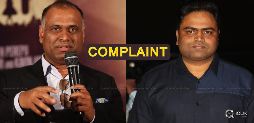 pvp-complaints-on-vamshipaidipally-in-filmchamber