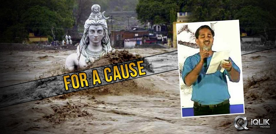 Vandemataram-song-for-flood-victims