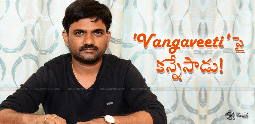 maruthi-to-buy-vangaveeti-krishnarights