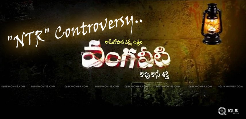 controversial-scenes-on-ntr-in-vangaveeti