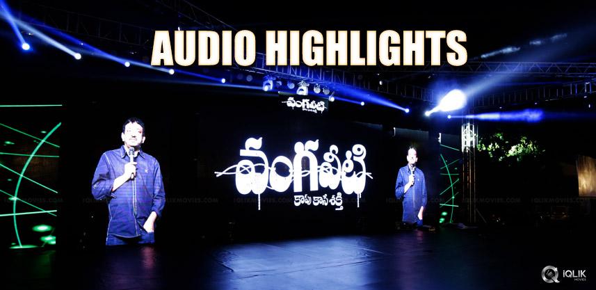 ramgopalvarma-vangaveeti-audio-highlights