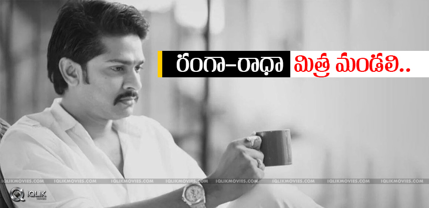 will-vangaveeti-record-highest-collections