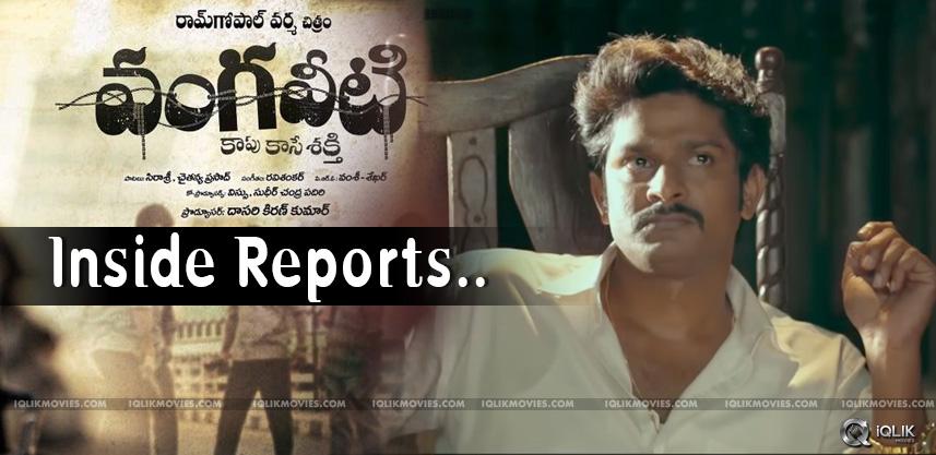 inside-reports-of-vangaveeti-censor-talk-details