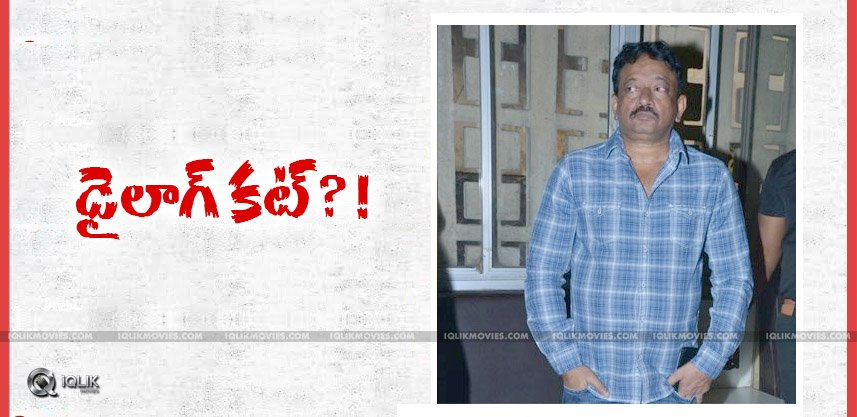 rgv-to-delete-dialogue-from-vangaveeti-film