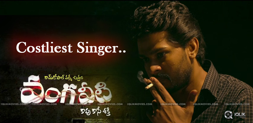 navrajhans-song-for-rgv-vangaveeti-film