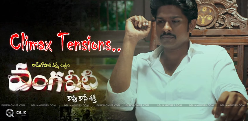 interesting-climax-for-vangaveeti