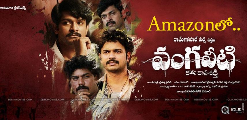 Vangaveeti-movie-On-Amazon-From-23rd