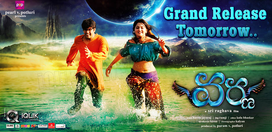 Varna-awaits-a-grand-release-tomorrow