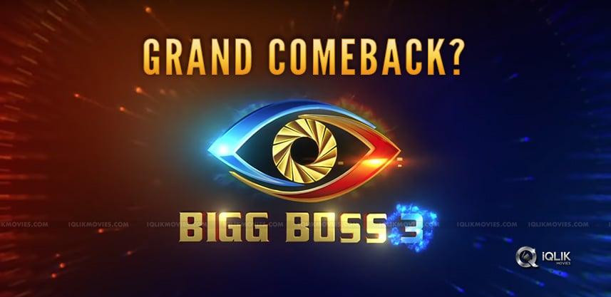 bigg-boss-all-contestants-comeback