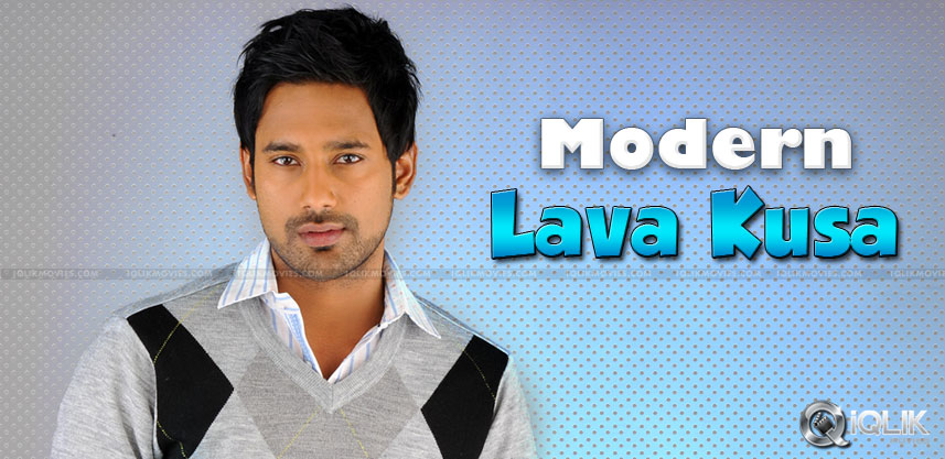 varun-sandesh-dual-role-in-lava-kusha-film