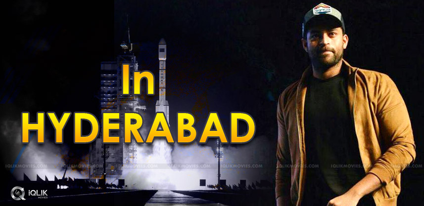 space-station-in-hyderabad-for-varun-tej-movie