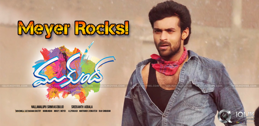 varuntej-mukunda-audio-promos-grabs-attention