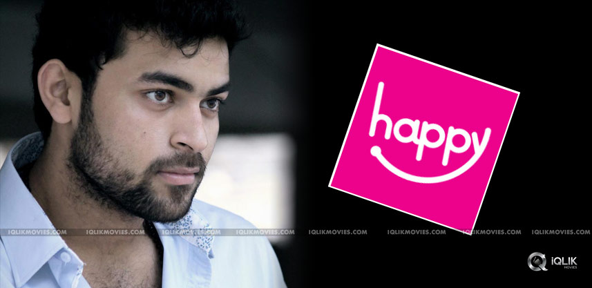 varun-tej-new-movie-loafer-exclusive-details