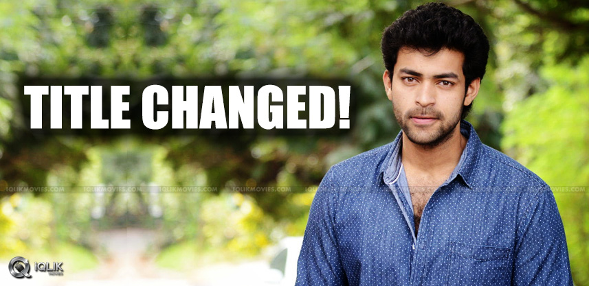 varun-tej-loafer-movie-title-changes-to-another