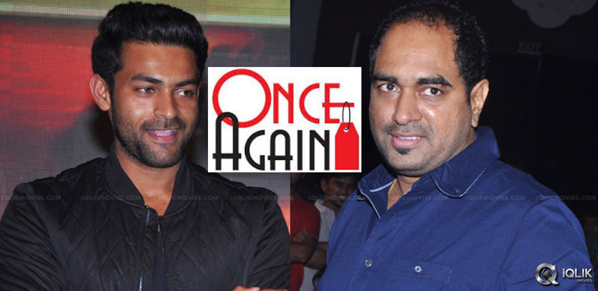 varun-tej-to-act-in-krish-rayabari-movie