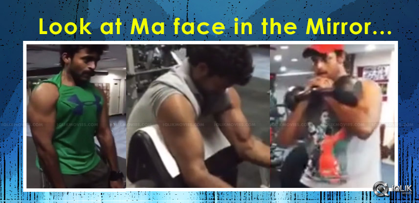 varun-tej-workout-video-going-viral