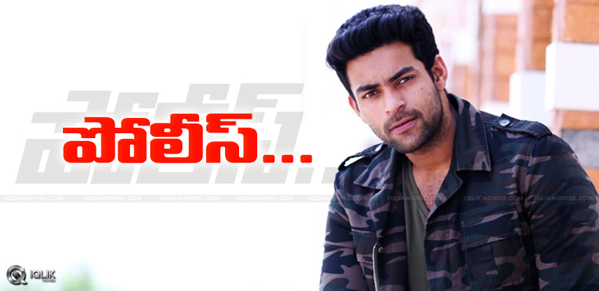 varun-tej-to-play-police-role-in-mister-film
