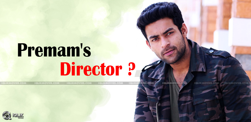 varun-tej-new-film-with-chandoo-mondeti-details