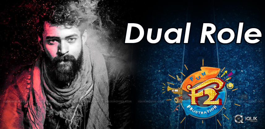 varun-tej-to-act-in-a-dual-roles-upcoming-